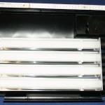 Bild: Arnold Design Aquarien / Die erste modifizierte Waterhome-Abdeckung mit 4 x 15 Watt. Es geht auch ohne Industrie.